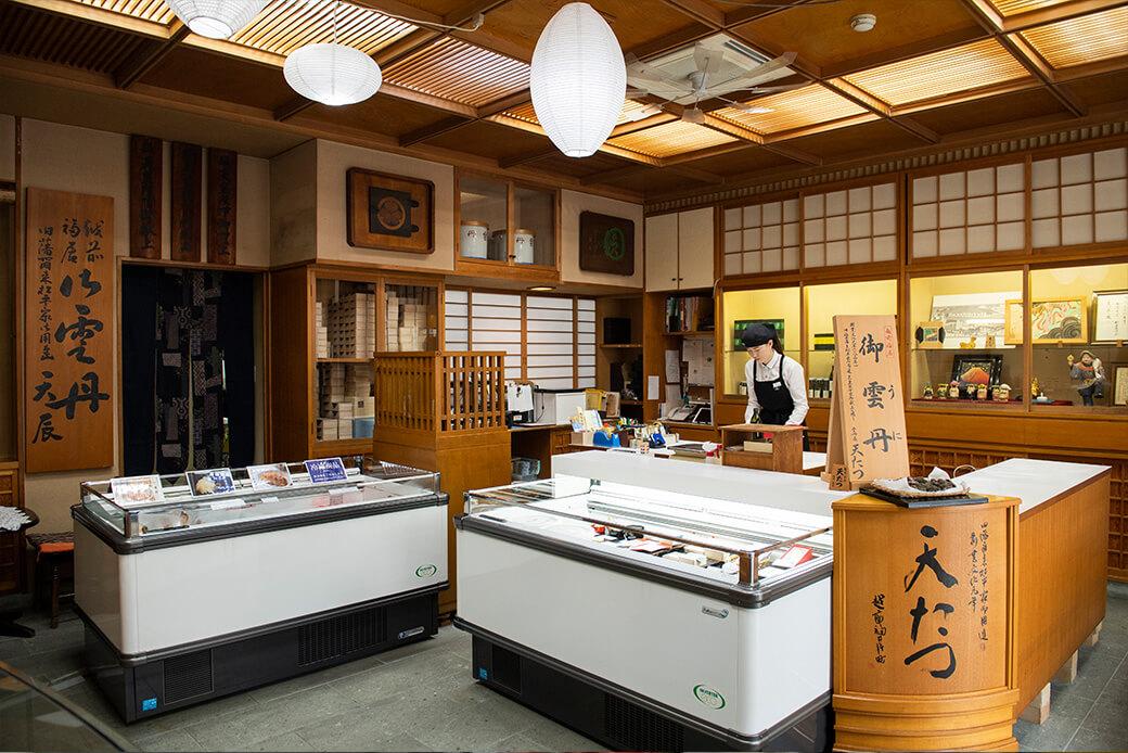 天たつ福井片町本店