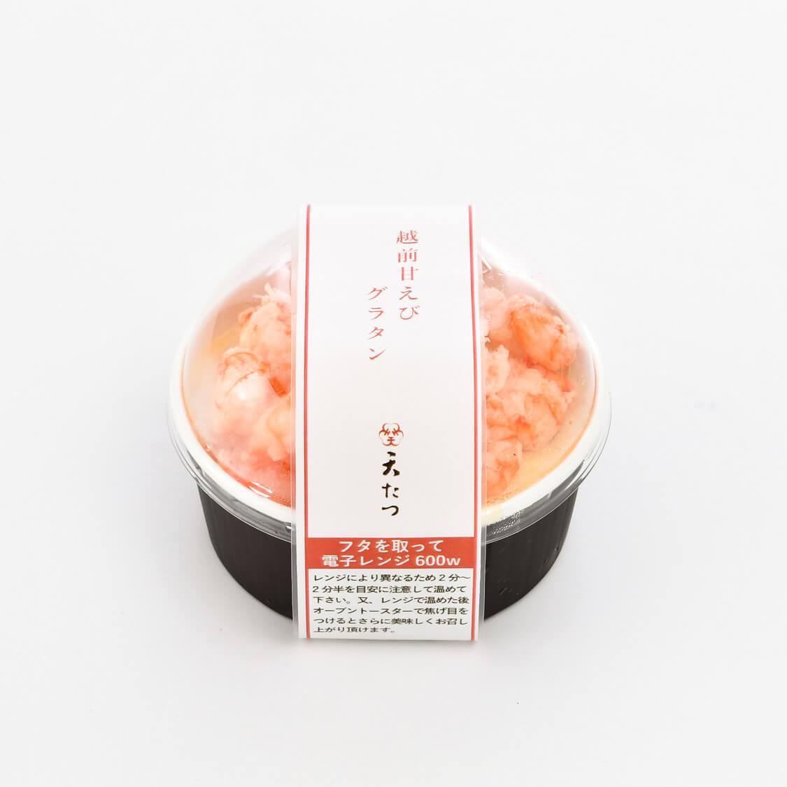 越前甘えびグラタン1食(155g)