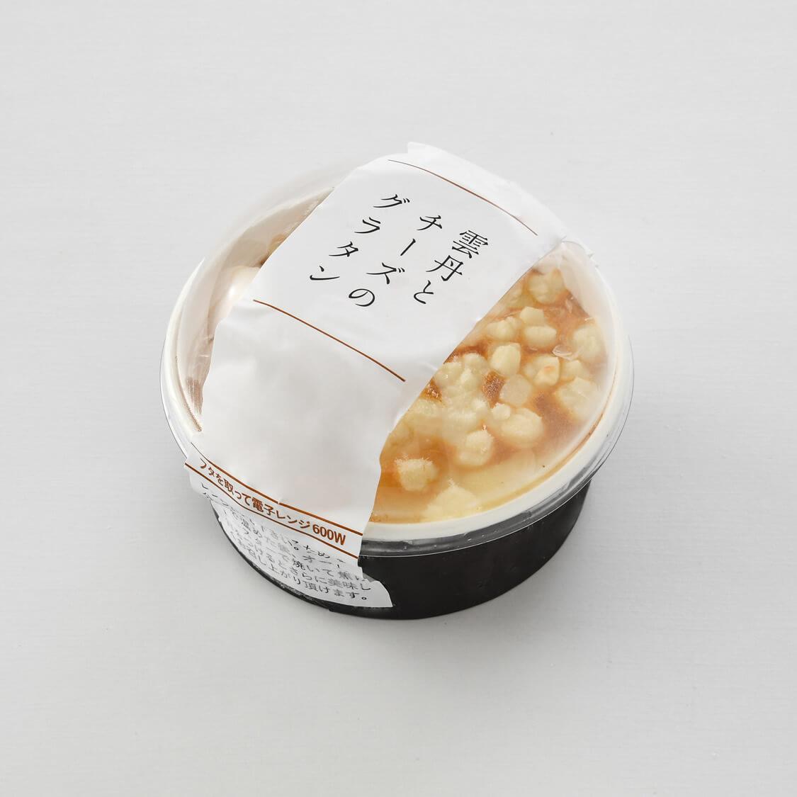 アンコール販売 | 雲丹とチーズのグラタン1食(120g)
