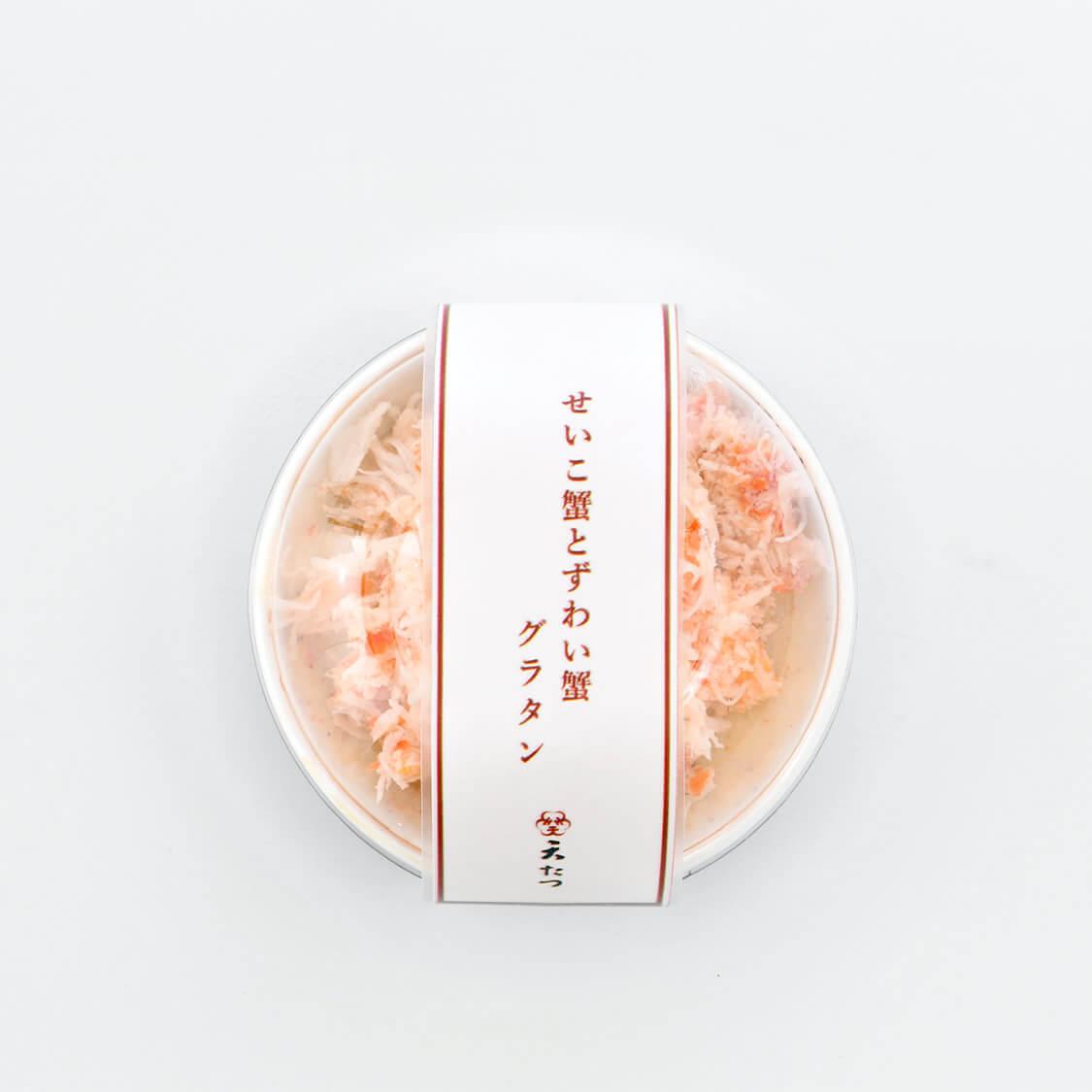 せいこ蟹とずわい蟹グラタン1食(150g)