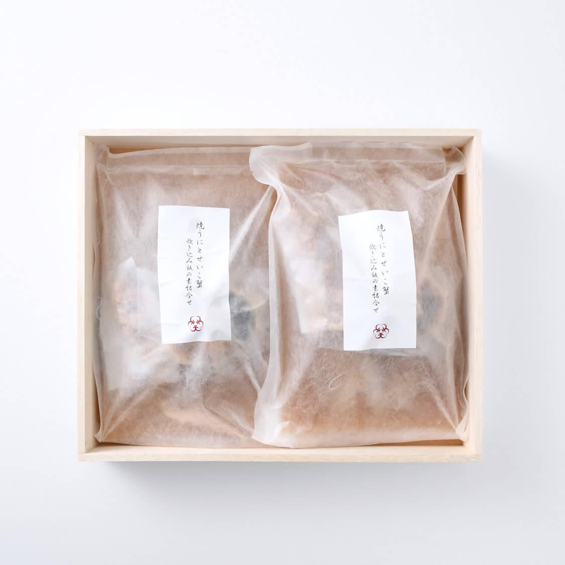 焼うにとせいこ蟹炊き込み飯の素詰合 (3合炊用×2パック)